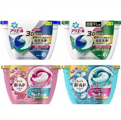 【美妝行】日本 P&G 第三代 3D洗衣膠球 [盒裝] 藍色/綠色/粉色/橘色 18入