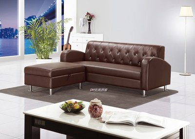 【DH】商品貨號VC625-6商品名稱《戴恩》皮革面L型沙發組椅。方椅:可左右擺飾/可掀開置物收納。主要地區免運費