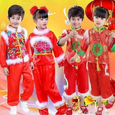 兒童新年服-兒童演出服裝男女中國風開門紅幼兒新年喜慶娃秧歌舞蹈元旦表演服-全館免運