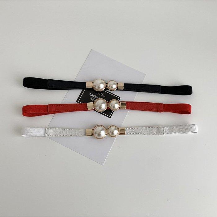 珍珠對扣鬆緊細腰帶鬆緊帶款 【UD004】