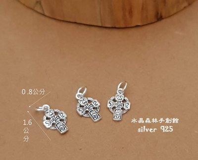 **☆~水晶森林~*☆英國風圓牌十字架純銀墜子diy材料925純銀配件 蠶絲蠟線材料必備純銀素材