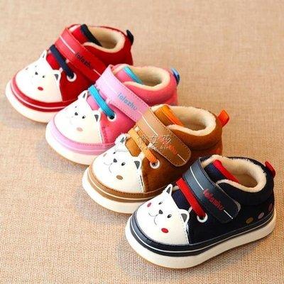 日和生活館 冬季童裝保暖鞋冬季加絨童鞋二棉鞋男童女童寶寶鞋子加厚保暖S686