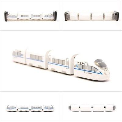 【喵喵模型坊】TOUCH RAIL 鐵支路 Q版 和諧號CRH3C小列車  (QV024T1)