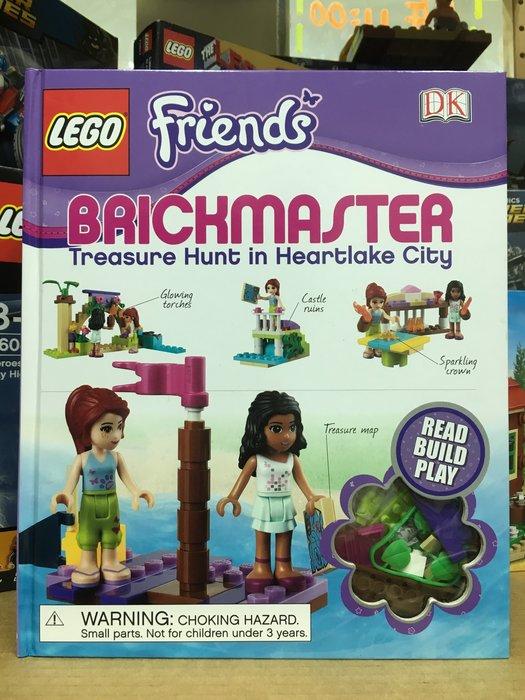 【痞哥毛】LEGO 好朋友系列 Friends Brickmaster 人偶 工具書 全新未拆