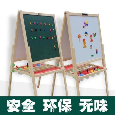 兒童畫板大號可升降實木畫架雙面磁性小黑板支架式畫畫塗鴉寫字板YS