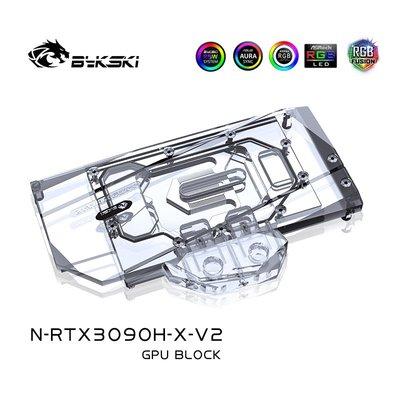 顯卡風扇Bykski N-RTX3090H-X-V2 NVIDIA公版RTX3090/3080 顯卡冷頭散熱器