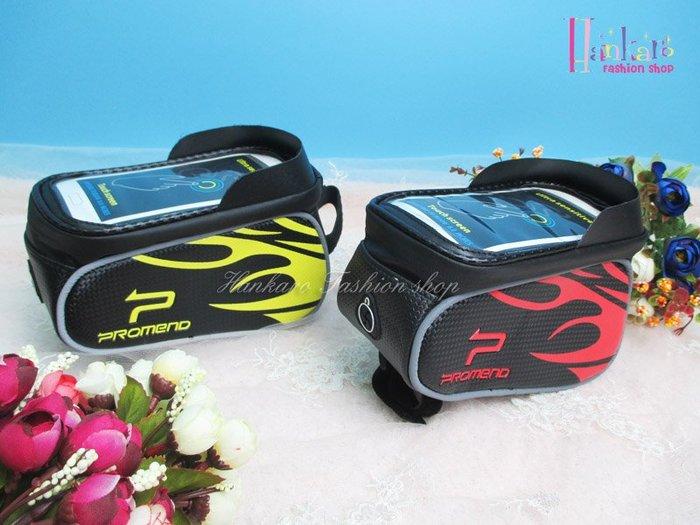 ☆[Hankaro]☆ 自行車上管手機包裝備袋(黃色)(紅色)