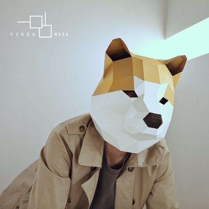 柴犬面具秋田犬可愛文藝DIY創意禮物兔子豹老虎羊熊頭套派對表演  面具頭套  手工裝飾
