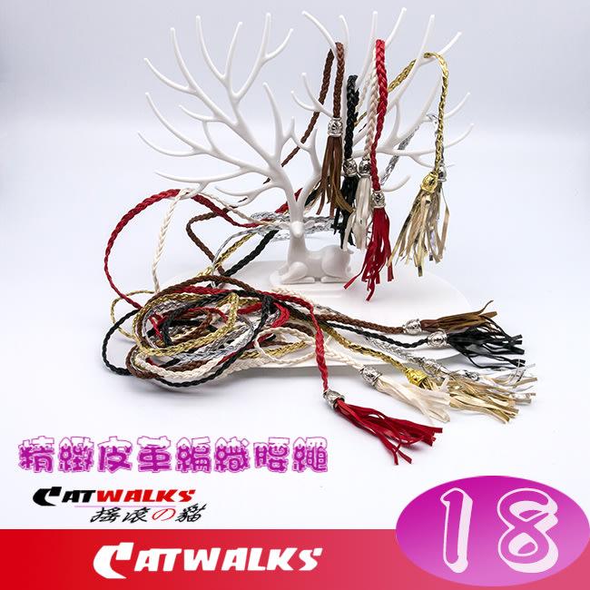 台灣現貨 Catwalk's- 民俗風皮繩編織款流蘇尾細腰帶 ( 棕色、黑色、白色、紅色、金色、銀色 )