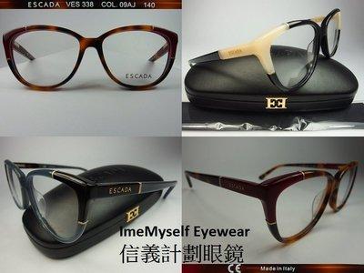 ImeMyself Eyewear ESCADA VES 338 Cat eye Spring hinges
