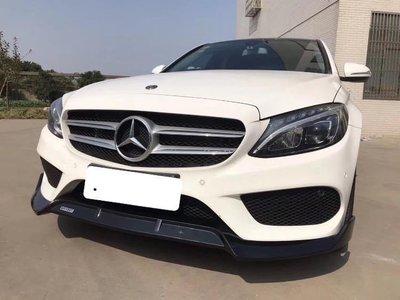 賓士 Benz W205 C系列AMG包B牌亮黑前下巴 C300前下巴 C250前唇 W205前繞流 S205前下巴
