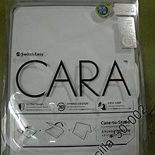全新 SwitchEasy Cara The New iPad iPad2 Case 保護套  (白色)