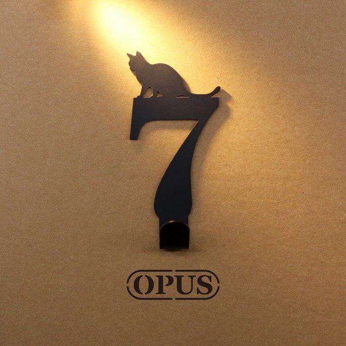 當貓咪遇上數字7《經典黑》壁飾掛勾 造型無痕掛鉤 居家收納 牆面裝飾壁掛【OPUS東齊金工】HO-nb12-7(B)
