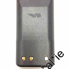 Vertex Standard FNB-V95Li 電池 適用於 VX-351, VX-350