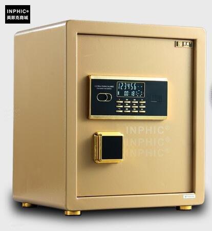INPHIC-保險櫃家用小型 大型保險箱家用入牆全鋼保管箱-B款_S01900C
