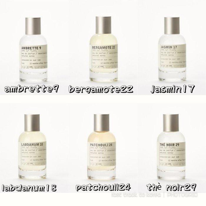 紐約LE LABO Eau de Parfum香水50ml 預購中9/22/17/18/27/29/24/46/39/36/49/33/41/13