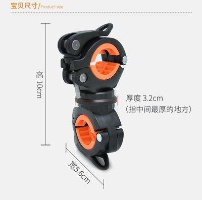 小青蛙數位 創意360° 360度 自行車手電燈架 燈架 行車紀錄器支架 支架 山地車 摩托車夜騎戶外燈夾 車頭手電架