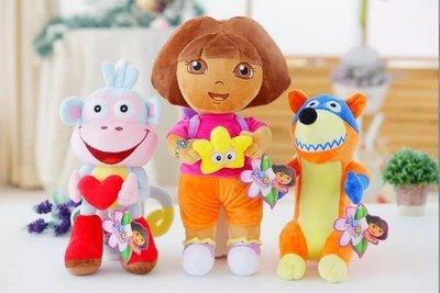 部分現貨有實拍圖正版Dora 朵拉玩具公仔猴子布茨搗蛋鬼毛絨布娃娃兒童玩偶生日禮物(朵拉45公分)