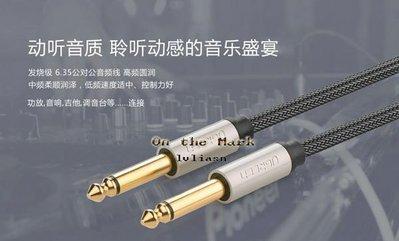 AV128 6.5音頻線公對公功放音響吉他調音台連接線6.35對錄線 3米