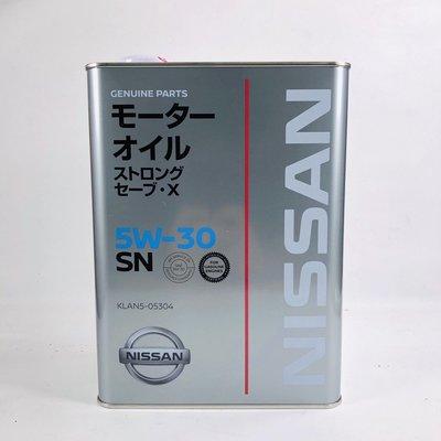 [機油倉庫]附發票NISSAN 5w-30 5W30 日本原廠機油 4L
