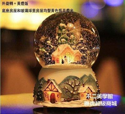 【格倫雅】^聖誕下雪水晶球音樂盒八音盒雪花旋轉燈發光生日禮物送女生 白388[g-l-y84