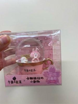 7-11卡拉娜拉粉紅款水晶球(下標贈一罐紅茶)