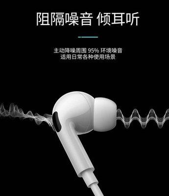 破解版 APPLE 蘋果EarPods原廠品質Lightning 8pin耳機 iPhone X 7 Plus 8線控