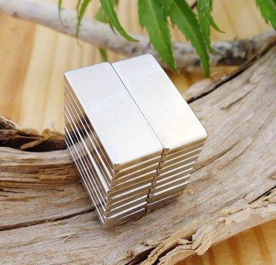 磁鐵片 强力 磁鐵 長方磁鐵  20x10x2mm 方磁 吸鐵 1入 紗窗 强 磁條 長方形