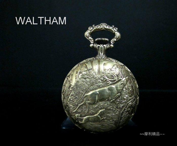 【摩利精品】WALTHAM華爾頓手上鍊懷錶 *真品* 低價特賣