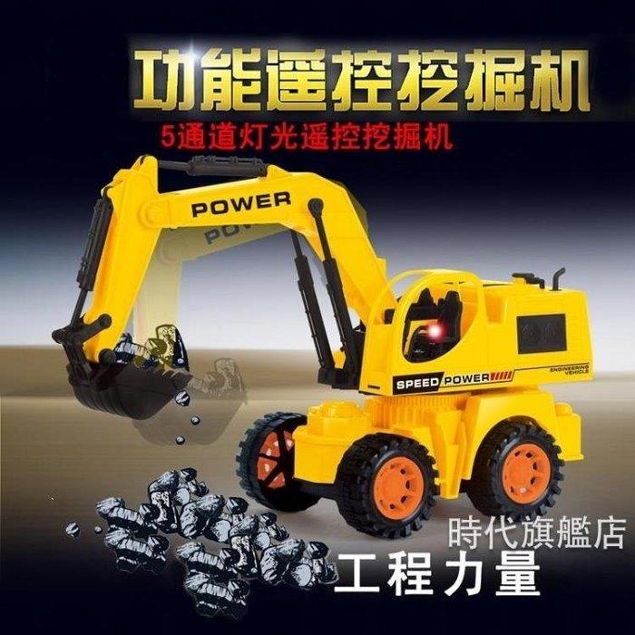 YEAHSHOP 挖機 大號工程車挖挖掘機挖土機Y185