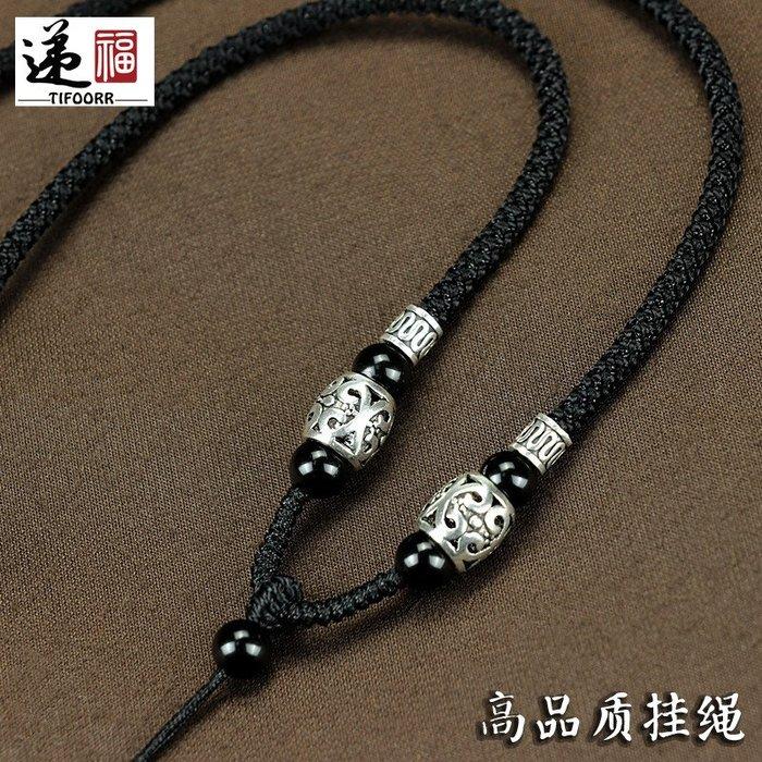 衣萊時尚-手工編織繩純銀掛件繩水晶吊墜掛繩項鏈繩蜜蠟掛繩南紅吊墜繩