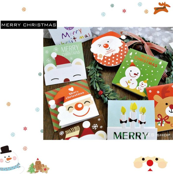 聖誕節交換禮物必備│聖誕小卡片v.4/3系列選@聖誕節交換禮物聖誕元素卡片聖誕卡【BES大舖】1810