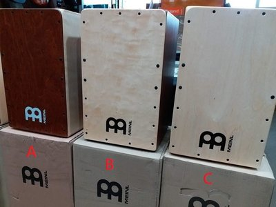 [魔立樂器] 德國Meinl木箱鼓 歐洲製Cajon 小鼓響線 超低優惠價 共三款 加購袋子只要600元