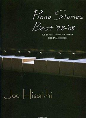 【老羊樂器店】日本進口 久石讓 JOE HISAISHI Best 88-08 鋼琴譜 鋼琴獨奏曲