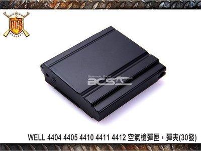 【AS】WELL 4404 4405 4410 4411 4412 4413空氣槍彈匣30發-WLXA4404