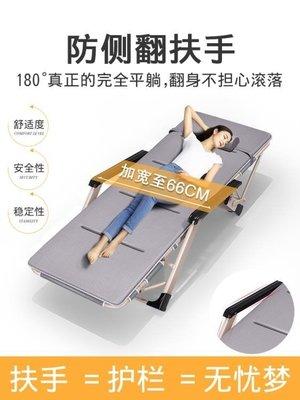 現貨/躺椅睡椅午休摺疊成人多功能夏天午睡床便攜逍遙家用夏季涼靠椅子 igo/海淘吧F56LO 促銷價