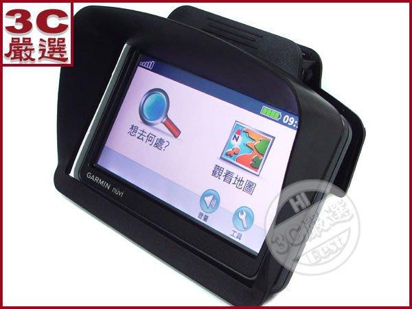 3C嚴選-GPS遮陽罩 導航遮陽罩 4.3吋 5吋 GARMIN PAPGO MIO 遮光板 遮光罩 4.3寸 5寸