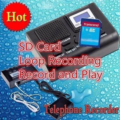 獨立式 市話 密錄 盒 插卡 MP3 自動 循環 電話 室話 錄音 機 telephone recording box