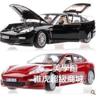 【格倫雅】^美致汽車模型仿真 1:18跑車合金車模 原廠保時捷車模 兒童玩具車[g-l-y8