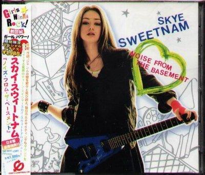 八八 - Skye Sweetnam - Noise From The Basement - 日版+1BONUS
