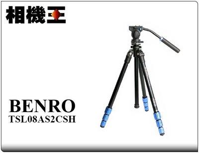 ☆相機王☆Benro TSL08AS2CSH〔載重2.5KG、S2油壓雲台〕鎂鋁合金三腳架套組 (5)