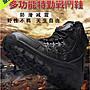 SWAT美國原裝沙漠戰鬥鞋 特勤 戰鬥靴 特戰鞋 特戰靴 三角洲部隊 霹靂小組 軍靴 騎行鞋 登山鞋 工作鞋 運動 防沙