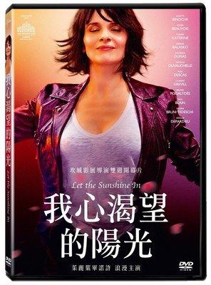[DVD] - 我心渴望的陽光 Dark Glasses ( 傳影正版 ) - 預計1/17發行