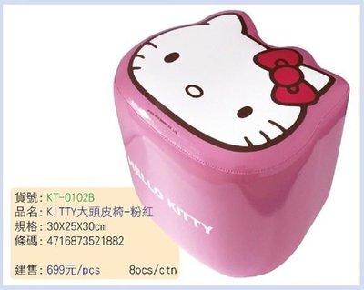 GIFT41 4165本通 三重店 凱...