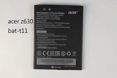 宏碁acer z630 bat-t11 電池