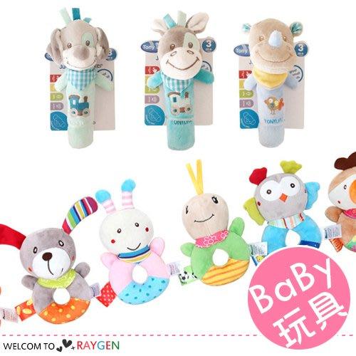 八號倉庫 TONY LVEE 可愛動物手搖鈴 嬰兒BB棒 安撫玩具【2A273M907】