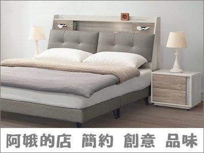 2307-826-61 莫德納6尺床頭箱(附USB插座)雙北市區免運費【阿娥的店】