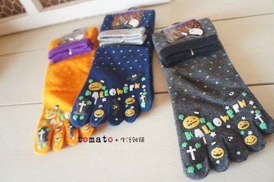 ˙TOMATO生活雜鋪˙日本進口雜貨Halloween萬聖節限定南瓜萬聖派對圖樣五指襪(現貨+預購)