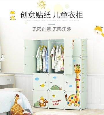 『格倫雅』蔻絲簡易儲物櫃寶寶衣櫃兒童收納櫃子抽屜式經濟型塑膠組合衣櫥^19642