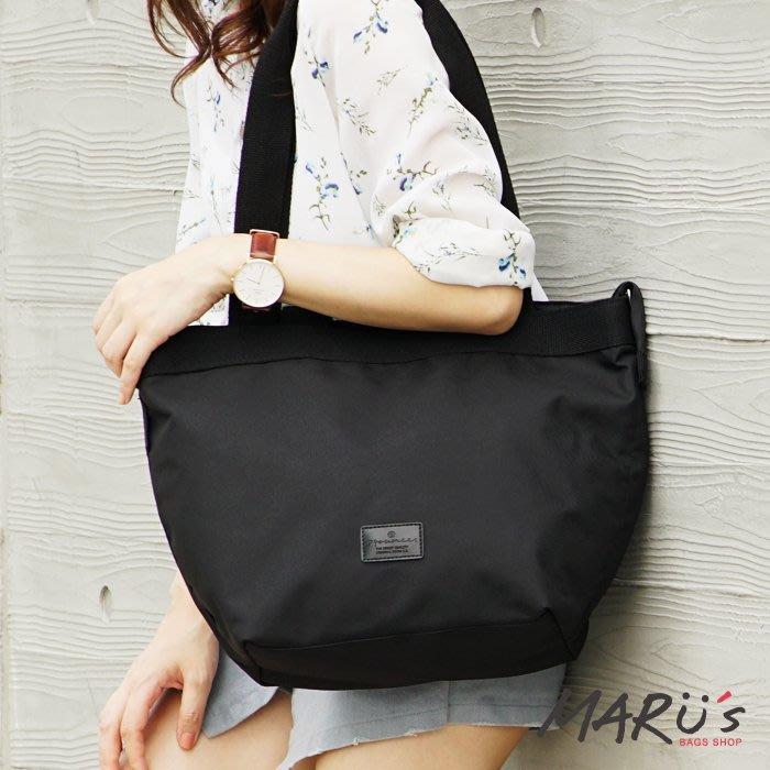 MARU`S BAGS SHOP Life 三用水餃造型包 [LG-822-Li-W] 學生水餃包 收納包三用款 免運費